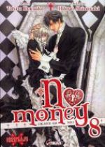 No money T8, manga chez Asuka de Kousaka, Shinozaki