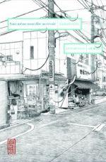 Sans même nous dire au revoir, manga chez Kana de Ueno