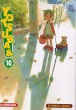 Yotsuba to T10, manga chez Kurokawa de Azuma