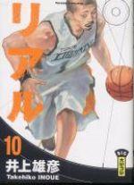 Real T10, manga chez Kana de Inoue