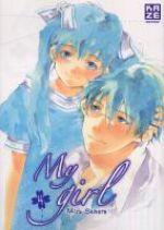 My girl  T4, manga chez Kazé manga de Sahara