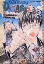 Genkaku Picasso T2, manga chez Tonkam de Usumaru