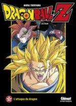 Dragon Ball Z - Les films T13, manga chez Glénat de Toriyama