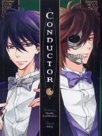 Conductor T2, manga chez Ki-oon de Kaminaga, Nokiya