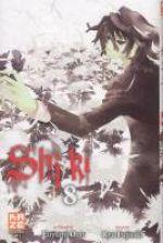 Shi Ki T8, manga chez Kazé manga de Ono, Fujisaki