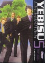 Yebisu celebrities T5, manga chez Asuka de Iwamoto, Fuwa