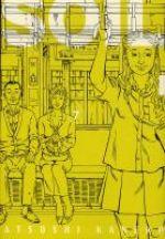Soil T7, manga chez Ankama de Kaneko