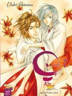 Ze T7, manga chez Taïfu comics de Shimizu