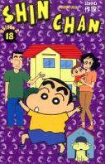 Shin Chan saison 2  T18, manga chez Casterman de Usui