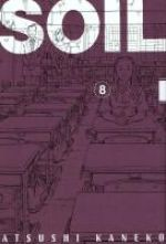 Soil T8, manga chez Ankama de Kaneko