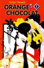 Orange chocolat T1, manga chez Tonkam de Yamada