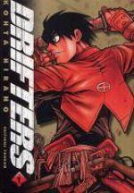 Drifters T1, manga chez Tonkam de Hirano
