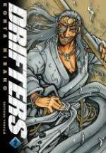 Drifters T2, manga chez Tonkam de Hirano