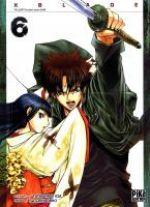 X-Blade T6, manga chez Pika de Ida, Shiki
