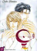 Ze T9, manga chez Taïfu comics de Shimizu