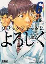 Say hello to BLACK JACK T6 : Chroniques de cancérologie (2) (0), manga chez Glénat de Sato