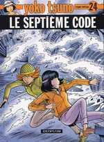 Yoko Tsuno T24 : Le septième code (0), bd chez Dupuis de Leloup, Léonardo