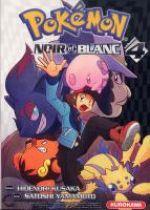 Pokémon noir et blanc T4, manga chez Kurokawa de Kusaka, Yamamoto