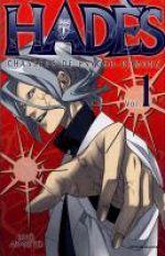 Hadès chasseur de psycho-démons T1, manga chez Delcourt de Aimoto