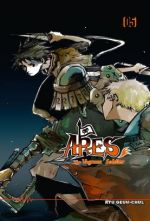 Ares T5, manga chez Booken Manga de Ryu