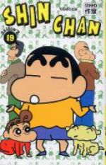 Shin Chan saison 2  T19, manga chez Casterman de Usui