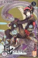 Gate 7 T3, manga chez Kazé manga de Clamp