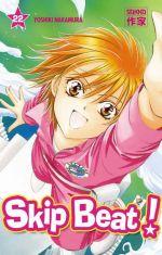 Skip beat ! T22, manga chez Casterman de Nakamura