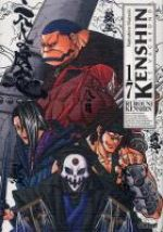 Kenshin le vagabond - ultimate edition T17, manga chez Glénat de Watsuki