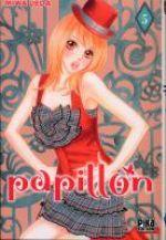 Papillon T5, manga chez Pika de Ueda