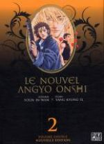 Le nouvel Angyo Onshi – Volume double, T2, manga chez Pika de In-Wan, Kyung-il