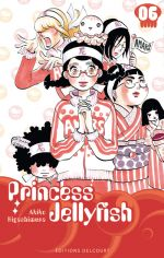 Princess jellyfish T6, manga chez Delcourt de Higashimura