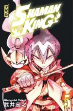 Shaman King – Star edition, T5 :   (0), manga chez Kana de Takei