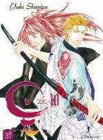 Ze T10, manga chez Taïfu comics de Shimizu