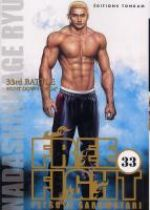 Free Fight - New tough T33, manga chez Tonkam de Saruwatari