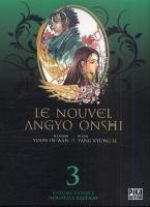 Le nouvel Angyo Onshi – Volume double, T3, manga chez Pika de In-Wan, Kyung-il