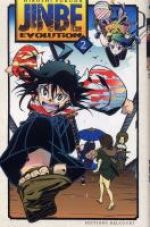 Jinbe evolution T2, manga chez Delcourt de Fukuda