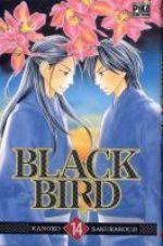 Black bird T14, manga chez Pika de Sakurakouji