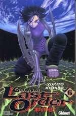 Gunnm Last Order – 1e édition, T6, manga chez Glénat de Kishiro
