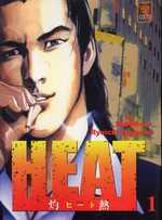 Heat T1, manga chez SeeBD de Buronson, Ikegami