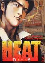 Heat T2, manga chez SeeBD de Buronson, Ikegami