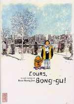 Cours, Bong-gu ! T1, manga chez Kana de Byun Byun