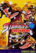 Jojo's Bizarre Adventure - Stardust crusaders T1, manga chez Tonkam de Araki