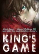 King's game T1, manga chez Ki-oon de Kanazawa, Renda
