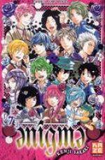 Enigma T7, manga chez Kazé manga de Sakaki