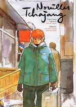 Nouilles Tchajang T1, manga chez Kana de Ki-Hyun, Kyu-Sok, Do-Hyun