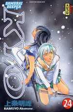 Samurai Deeper Kyo T24, manga chez Kana de Kamijyo