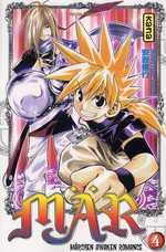 Mär T4, manga chez Kana de Anzai