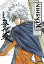Kenshin le vagabond - ultimate edition T21, manga chez Glénat de Watsuki