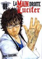 La main droite de Lucifer T1, manga chez Ki-oon de Serizawa