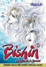 Bishin  T2, manga chez Digiclub de Sanazaki